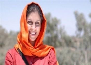 إيران تفرج عن أكاديمية بريطانية مدانة بالتجسس