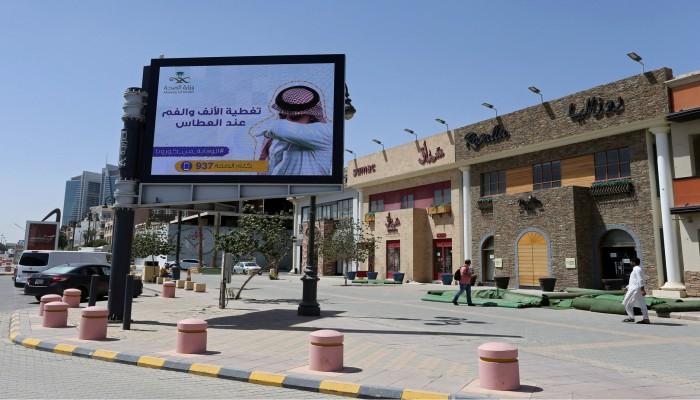 السعودية تستثني مندوبي التوصيل من حظر التجوال