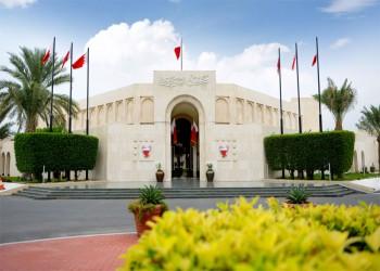 البحرين تناقش تعديلا على قانون إسقاط الجنسية الأحد المقبل