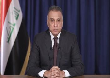 حزب الله العراقي رافضا تشكيل الكاظمي للحكومة: إعلان حرب