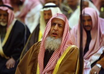 مفتي السعودية يحدد كيفية الصلاة على ضحايا كورونا