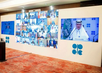 كندا: اجتماع وزراء طاقة الـ20 لم يناقش تقليص إنتاج النفط