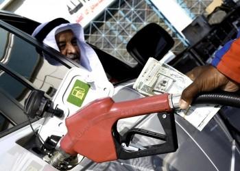 تخفيض محدود لأسعار الوقود بالسعودية ومصر