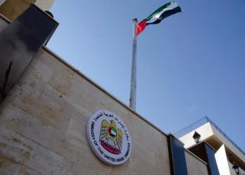 لماذا تسعى الإمارات لتعزيز نفوذها لدى الأسد؟