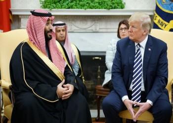 تعليق حرب النفط يؤجل الخلافات الخليجية الأمريكية.. لكن إلى متى؟
