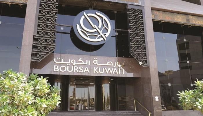كورونا يطيح بـ21% من أصول صناديق الاستثمار الكويتية