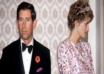 الأمير تشارلز: زواجي من ديانا كان خطأ فادحا
