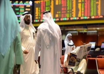بورصات الخليج تغلق على تباين والسعودية أكثر المتراجعين