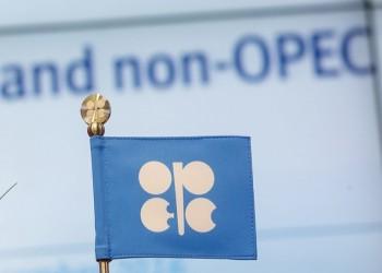 تفاصيل أكبر خفض تاريخي لإنتاج النفط حتى أبريل 2022