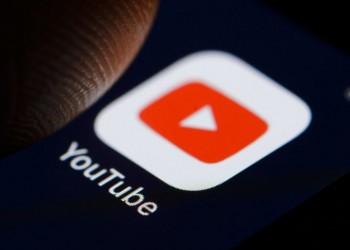 تعديلات في موقع يوتيوب ليناسب الأجهزة اللوحية أكثر