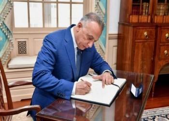 هل عقدت إيران صفقة مع أمريكا لتعيين الكاظمي في العراق؟