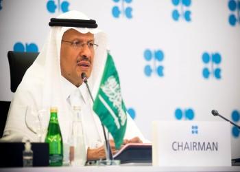 السعودية: تخفيضات إنتاج النفط العالمي تزيد على 19 مليون ب/ي