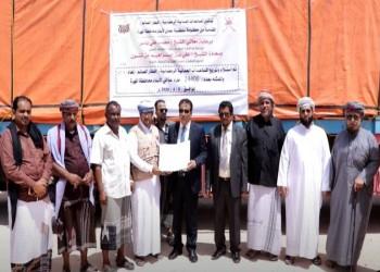 عمان تدعم المهرة اليمنية بقافلة غذائية قبل رمضان