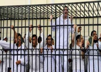 نذر الخطر في السجون المصرية