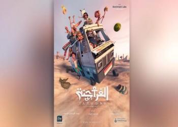 """قريبا..  الفراجنة أول مسلسل كرتوني مصري عن الفراعنة """"للكبار"""""""