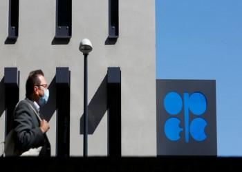 هل اتفاقية خفض إنتاج النفط كافية لتعافي الأسواق؟