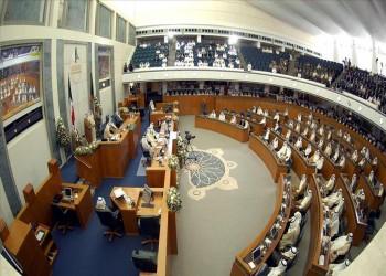 لجنة الميزانية ببرلمان الكويت تناقش خيارات دعم سيولة الاحتياطي