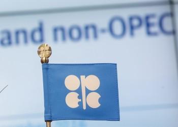 معضلة النفط.. اتفاق أوبك+ لن يعيد النفط الغالي قريبا