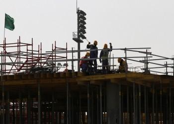 قطر ترفض اتهامات العفو الدولية بترحيل عمال أجانب