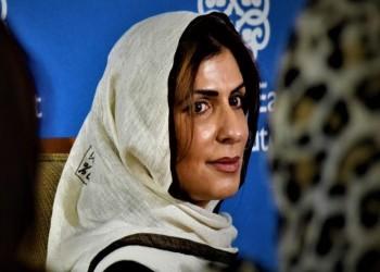 الأميرة بسمة بنت سعود تناشد الملك سلمان إنهاء اعتقالها