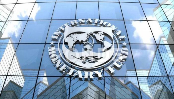 صندوق النقد: النمو الاقتصادي بآسيا سيتوقف لأول مرة منذ الستينيات