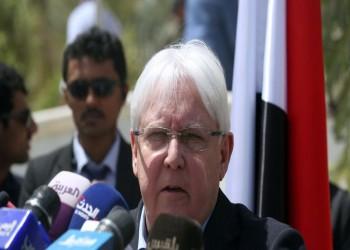 جريفيث يتوقع وقفا شاملا لإطلاق النار في اليمن