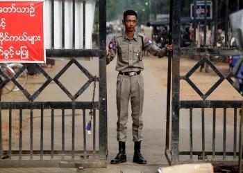 ميانمار تصدر عفوا عن آلاف السجناء هو الأكبر منذ أعوام