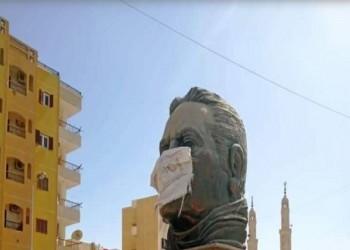 مصر.. كمامة العقاد تثير غضب أهالي أسوان