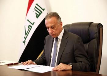 العراق.. توقعات بالتصويت على حكومة الكاظمي الأسبوع الحالي