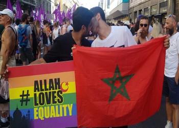 إنستجرام يغلق حساب متحول جنسي بعد كشفه أسماء شواذ بالمغرب