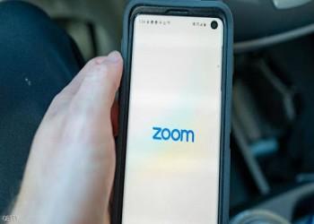 ثغرات أمنية جديدة في تطبيق زووم.. ما هي؟