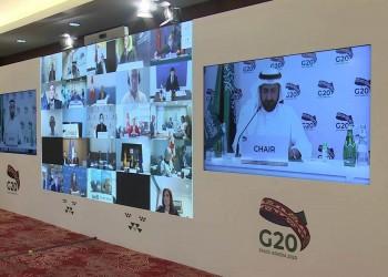 مجموعة العشرين تتفق على تبادل الخبرات بشأن كورونا