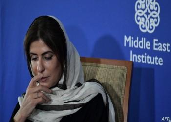 مناشدات الأميرة السعودية المعتقلة تكشف توترات العائلة الحاكمة