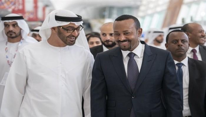 الاستثمارات الإماراتية في إثيوبيا.. نفوذ سياسي ومكاسب اقتصادية