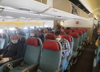 تركيا تجلي 164 من رعاياها العالقين بمصر بسبب كورونا