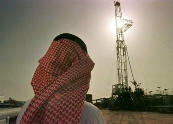 السعودية تدرس تنفيذ تخفيضات نفطية قبل مايو