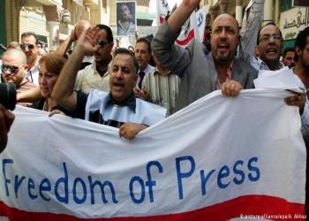 باستثناء تونس.. العرب في مراتب متأخرة بمقياس حرية الصحافة 2020