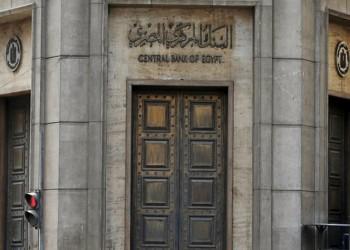 توقعات بانخفاض نمو اقتصاد مصر إلى النصف بسبب كورونا