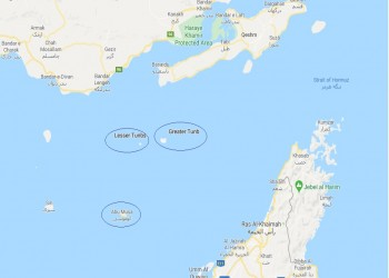 28 عاما على طرد العرب من جزر الإمارات الثلاث