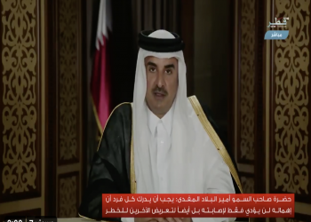 أمير قطر: ندرس تخفيف الإغلاق عبر فتح تدريجي لمجالات مختلفة