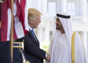 ترامب يدعو بن زايد لاتخاذ خطوات لحل أزمة الخليج