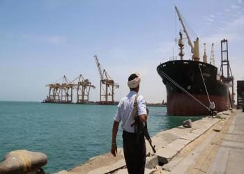 مصدر عسكري يمني: مغادرة معظم أعضاء الفريق الأممي بالحديدة