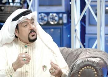 660 ألف دولار .. الإعلام الكويتية توقف برنامج القصار لتكلفته الباهظة