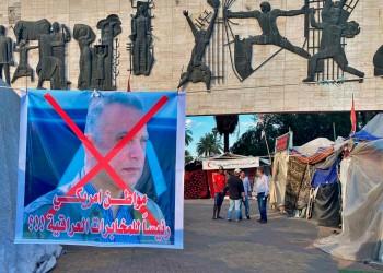 العراق.. هكذا تتحول الحقائب الوزارية إلى وصفة للشلل الحكومي