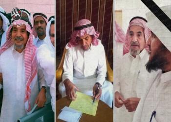العفو الدولية: عبدالله الحامد كان بطلا لا يعرف الخوف