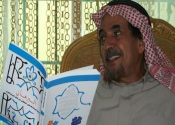 خطيبة خاشقجي تنعى عبدالله الحامد.. ماذا قالت؟