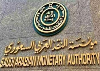مؤسسة النقد السعودي تعفي المتاجر من رسوم الدفع الإلكتروني