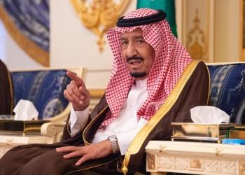 أوامر ملكية سعودية لتشديد ملاحقة التمويل غير المرخص