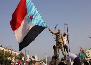 الانتقالي اليمني المدعوم إماراتيا يعلن الإدارة الذاتية لجنوب البلاد