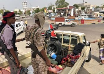 5 محافظات جنوبي اليمن ترفض إعلان الانتقالي الحكم الذاتي